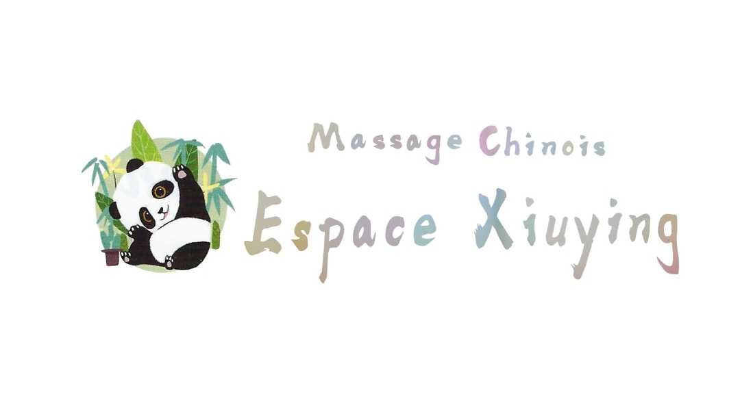 Espace Xiuying