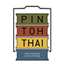 Pin Toh Thai